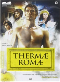 Cover Dvd Thermae Romae (DVD)