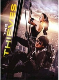 Cover Dvd Thieves (DVD)
