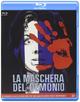 Cover Dvd DVD La maschera del demonio