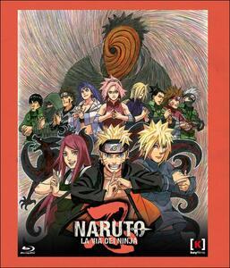 Naruto. La via dei ninja di Hayato Date - Blu-ray