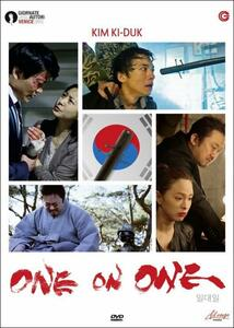 One on One di Kim Ki-Duk - DVD
