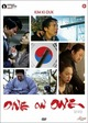 Cover Dvd DVD One On One