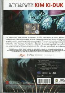 One on One di Kim Ki-Duk - DVD - 2