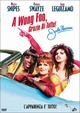 Cover Dvd DVD A Wong Foo, grazie di tutto, Julie Newmar