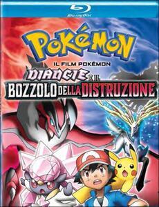 Film Pokemon. Il film. Diancie e il bozzolo della distruzione Kunihiko Yuyama