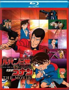 Lupin III vs Detective Conan di Hajime Kamegaki - Blu-ray