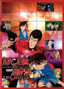 Lupin III vs Detective Conan di Hajime Kamegaki - DVD
