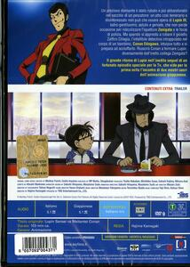 Lupin III vs Detective Conan di Hajime Kamegaki - DVD - 2