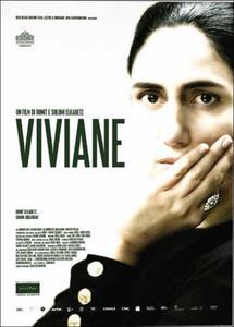 Viviane di Ronit Elkabetz,Shlomi Elkabetz - DVD