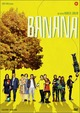 Cover Dvd Banana