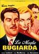 Cover Dvd La moglie bugiarda