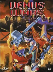 Film The Venus Wars. Cronaca delle guerre di Venere Yoshikazu Yasuhiko