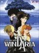 Cover Dvd C'era una volta Windaria