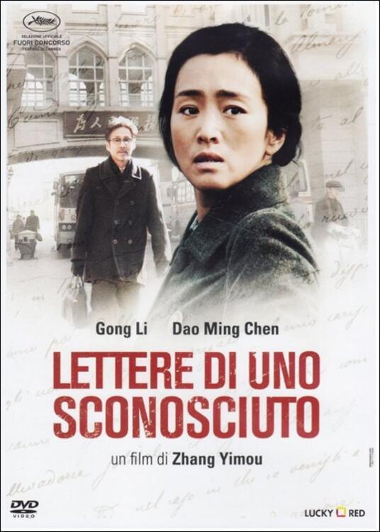 Lettere di uno sconosciuto di Zhang Yimou - DVD