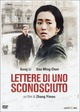 Cover Dvd DVD Lettere di uno sconosciuto