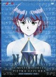 Cover Dvd DVD Nadia - Il Mistero della Pietra Azzurra