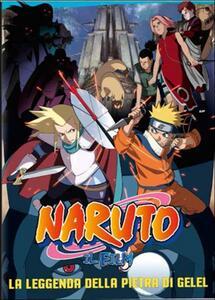 Naruto. Il film. La leggenda della pietra di Gelel di Hirotsugu Kawasaki - DVD