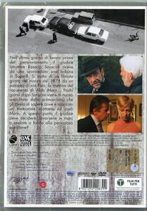 Piazza delle cinque lune di Renzo Martinelli - DVD - 2