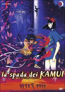 La spada dei Kamui di Taro Rin - DVD
