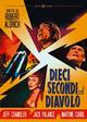 Cover Dvd DVD Dieci secondi col diavolo