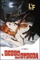 Cover Dvd DVD Il sesso della strega