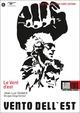 Cover Dvd DVD Vento dell'est