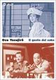 Cover Dvd DVD Il gusto del sakè