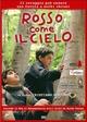 Cover Dvd Rosso come il cielo