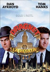 La retata di Tom Mankiewicz - DVD