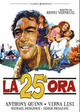 Cover Dvd La venticinquesima ora