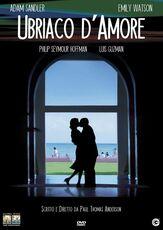 Film Ubriaco d'amore Paul Thomas Anderson