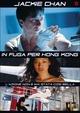 Cover Dvd DVD In Fuga per Hong Kong