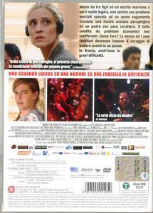A Blast di Syllas Tzoumerkas - DVD - 2