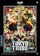 Cover Dvd DVD Tokyo Tribe