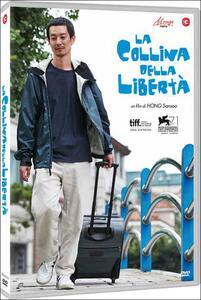 La collina della libertà di Hong Sang-soo - DVD