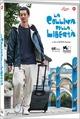 Cover Dvd DVD La Collina della Libertà