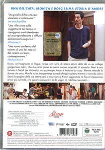 La collina della libertà di Hong Sang-soo - DVD - 2
