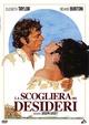 Cover Dvd DVD La scogliera dei desideri
