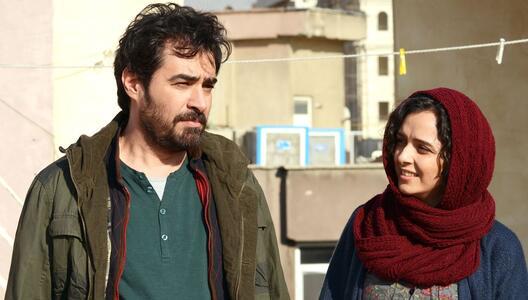 Il cliente (DVD) di Asghar Farhadi - DVD - 2