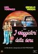 Cover Dvd DVD I viaggiatori della sera