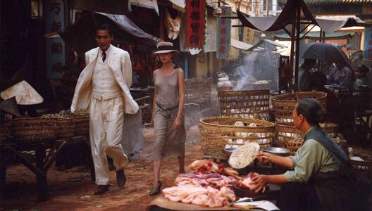 L' amante (DVD) di Jean-Jacques Annaud - DVD - 6