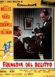 Cover Dvd DVD Frenesia del delitto