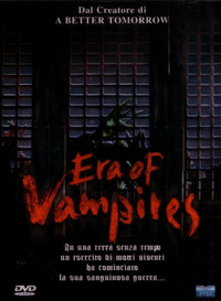 Premium Energy The Era Of Vampires -