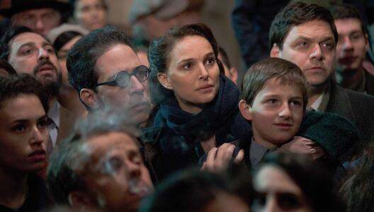 Sognare è vivere (DVD) di Natalie Portman - DVD - 5