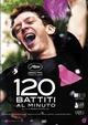 Cover Dvd DVD 120 battiti al minuto