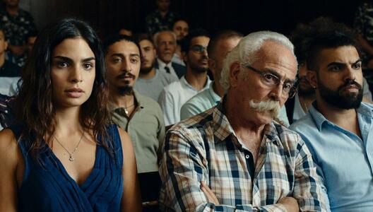 L' insulto (DVD) di Ziad Doueiri - DVD - 3