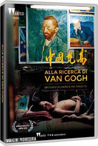 Alla ricerca di Van Gogh (DVD) di Haibo Yu,Tianqi Kiki Yu - DVD