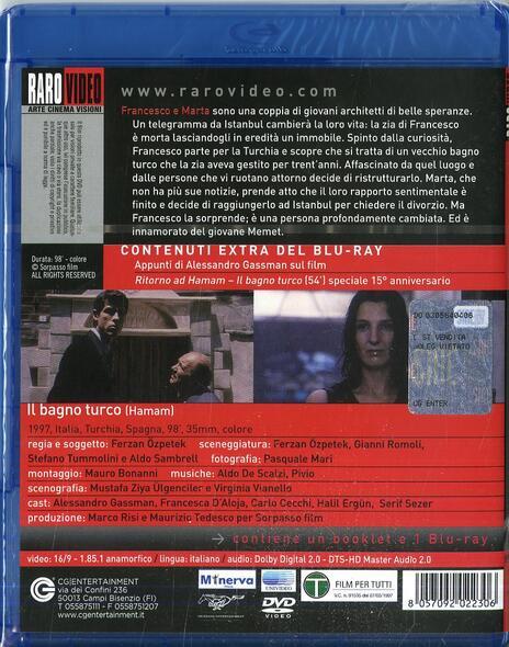 Il bagno turco (Blu-ray) di Ferzan Ozpetek - Blu-ray - 2