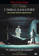 Cover Dvd DVD L'imbalsamatore