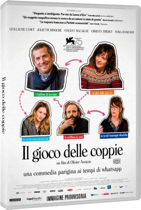 Il gioco delle coppie (DVD) di Olivier Assayas - DVD